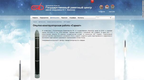 rusya-nin-yeni-fuzesinin-ilk-goruntuleri-7875783.jpeg